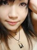 Lovely Asian teen sharing homemade naked pix